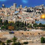 """פעילות גיבוש – ל""""ג בעומר בירושלים"""