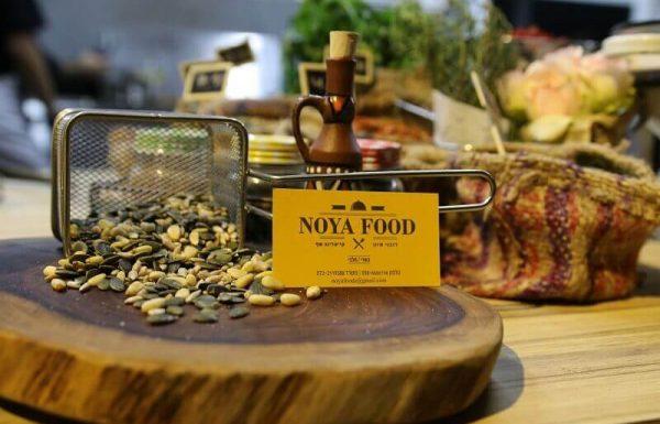 על תרבות האוכל באירועים בישראל